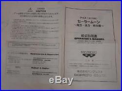 BANPRESTO Sailor Moon Arcade Circuit Board PCB Japan Action Game EMS USED JP