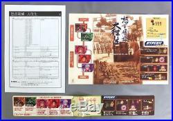 DoDonPachi DaiOuJou Arcade Circuit Board PCB CAVE Japan Game EMS F/S USED