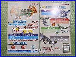 Dragon Saber Arcade Circuit Board PCB 90s NAMCO Japan Shooting Game EMS F/S USED