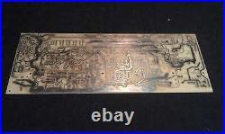 Mu-Tron Digital Delay Model 1173 Circuit Board Only PCB RARE