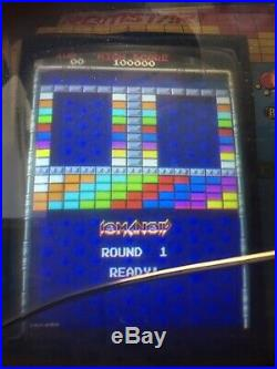 Rare Arkanoid 2 Revenge Of The Doh Taito Jamma Arcade Circuit Board Pcb