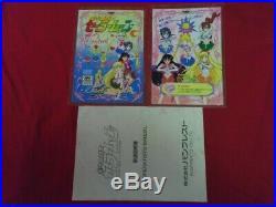 Sailor Moon Arcade Circuit Board PCB BANPRESTO Japan Action Game EMS USED