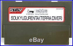 Soukyugurentai Terra Diver Arcade Circuit Board PCB ST-V RAIZING SEGA Japan USED