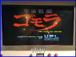 Space Battleship Gomora/Bio-ship Paladin Japonese Circuit Board Mint PCB UPL